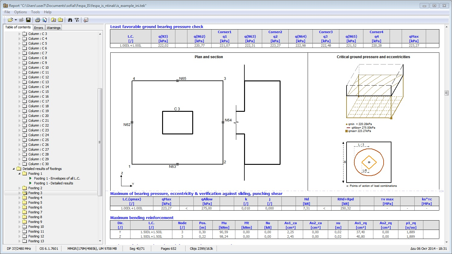 Structural Drawings Documentation Fespa Is Lh Logismiki Program Addressing Shear Force And Bending Moment Diagrams Design Envelopes For Moments Forces Ground Pressure Eccentricities