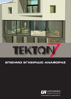tekton book_nov08 [Converted]