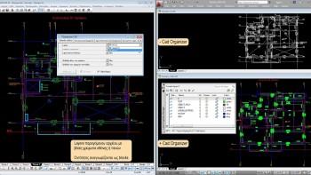 Εξαγωγή σε μορφή συμβατή με όλες τις πλατφόρμες CAD.