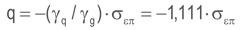 Tut_38_equation_2