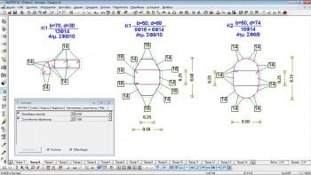 Διατομές υποστυλωμάτων οποιουδήποτε σχήματος μπορούν να υπολογισθούν με το Fespa.