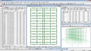 Πολλαπλά παράθυρα και ταυτόχρονη απεικόνιση του στατικού μοντέλου στην οθόνη κατά την επεξεργασία. Μαζικές αλλαγές στις τιμές των παραμέτρων διαφόρων οντοτήτων μέσω Πινάκων. Τρισδιάστατη απεικόνιση του χωρικού προσομοιώματος (3DV).