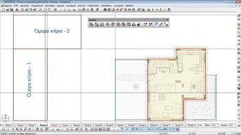 Οι εντολές και παράμετροι της οντότητας «Επίπεδο» χρησιμοποιούνται για την περιγραφή των όμορων κτιρίων. Οι γραμμές του καννάβου βοηθούν ώστε να τοποθετηθούν σωστά στο χώρο τα όμορα κτίρια.
