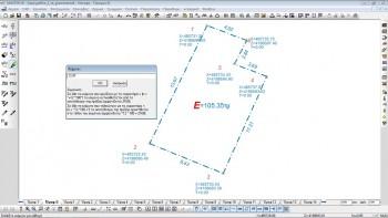 Το μήκος τη γραμμής του πολυγώνου είναι επεξεργάσιμο από τις εντολές και παραμέτρους του Κειμένου
