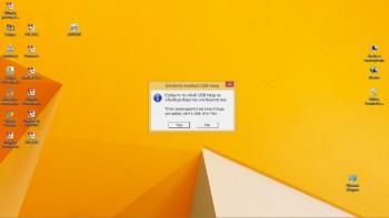 Εμφάνιση του μηνύματος «Εισάγετε το κλειδί USB Hasp σε ελεύθερη θύρα του υπολογιστή σας.
