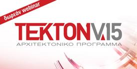 275x138_Tekton_webinar