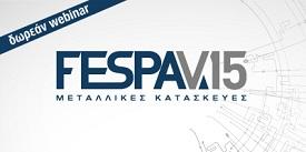 fespa_metallika_webinar_2_Fespa