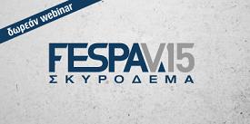 fespa_V15_skyrodema