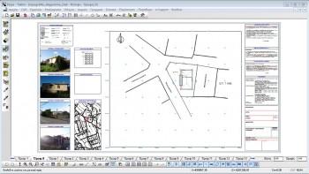 Εισαγωγή φωτογραφιών σε τοπογραφικό διάγραμμα.