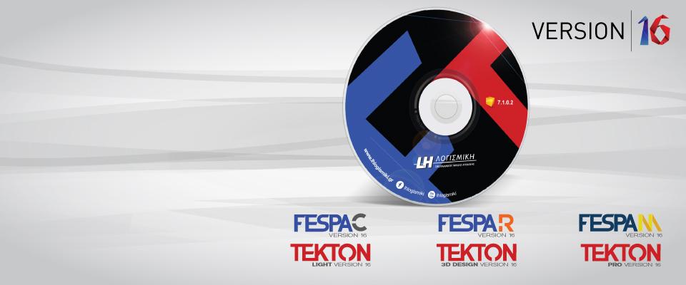 Version 16 – Τί είναι νέο σε Fespa & Tekton;