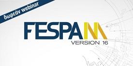 webinar_fespam_v16_logo_275x137