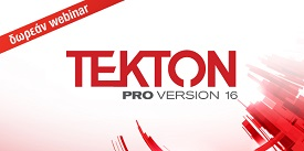 Webinar_Tekton_275x138