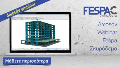 webinar-FespaC-20161012-400x227