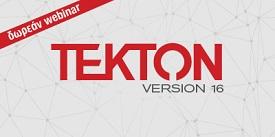 Tekton_version_16_gotowebinar_275x137