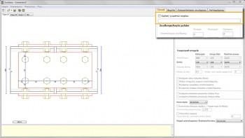 <b>Εικόνα 3:</b> Επιλογή εισαγωγής δεδομένων από το Fespa από την καρτέλα βασικής γεωμετρίας.