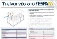 FespaM brochure