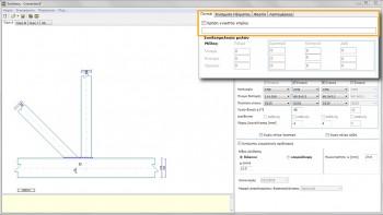 <b>Εικόνα 2:</b> Επιλογή εισαγωγής δεδομένων από το Fespa από την καρτέλα βασικής γεωμετρίας.