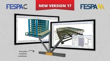Νέα έκδοση FespaC & FespaM