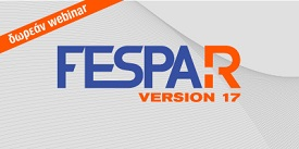 FespaR_version_17_logo