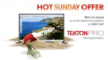 Αποκτήστε το Tekton σήμερα!