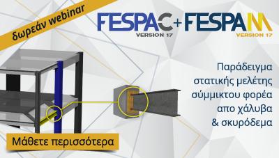 Webinar FespaC & FespaM 20170927