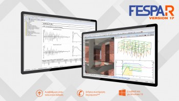 FespaR – ελαστική ανάλυση χρονοϊστορίας & τοιχοπληρώσεις