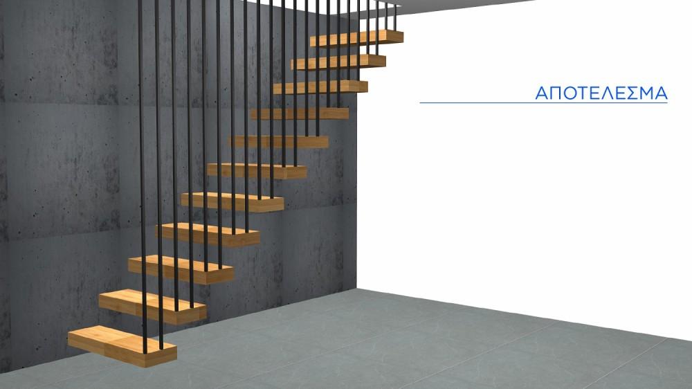 Η σκάλα μετά την απόδοση του νέου υλικού.