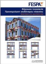 book-cover_B_200x283_v2