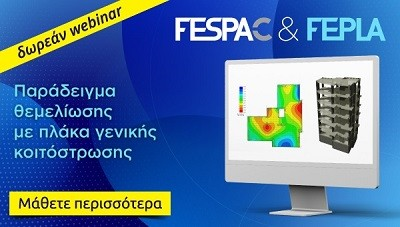 1485_fepla_FespaC_webinar_20211015_400x227